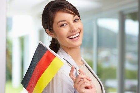 Немецкий язык на Скобелевской